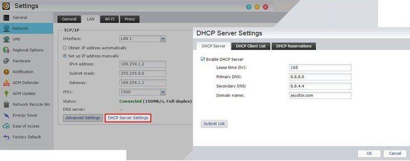 ASUSTOR ADM 2.5.2beta DHCP-Server