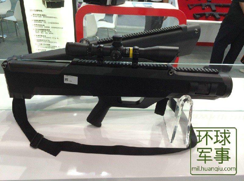 china laser 1