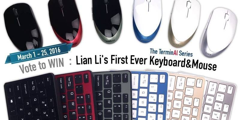Lian_Li_Giveaway_TerminAl_Keyboard_Mouse