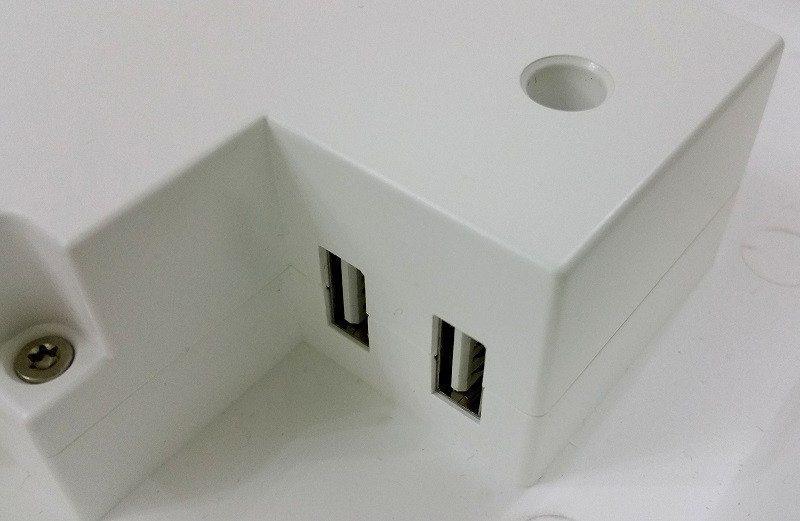 Zentree USB left