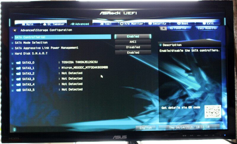 ASROCK_E3V5_WS-Photo-BIOS 11