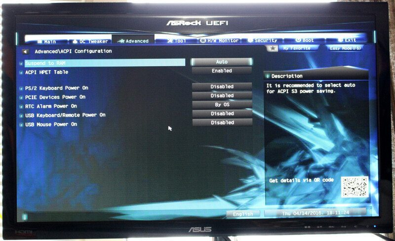 ASROCK_E3V5_WS-Photo-BIOS 12