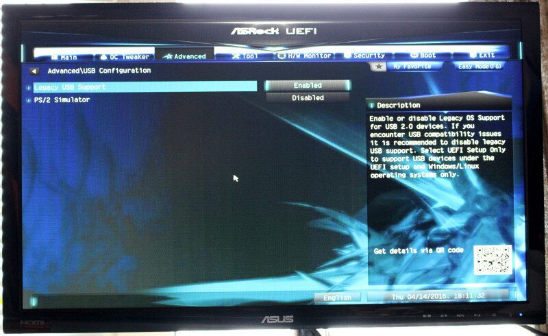 ASROCK_E3V5_WS-Photo-BIOS 13