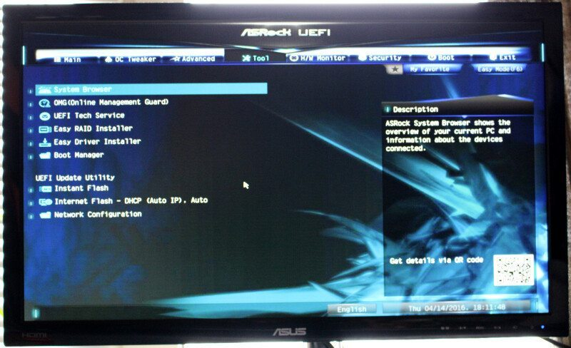 ASROCK_E3V5_WS-Photo-BIOS 14