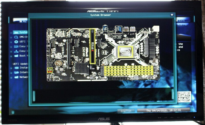 ASROCK_E3V5_WS-Photo-BIOS 15
