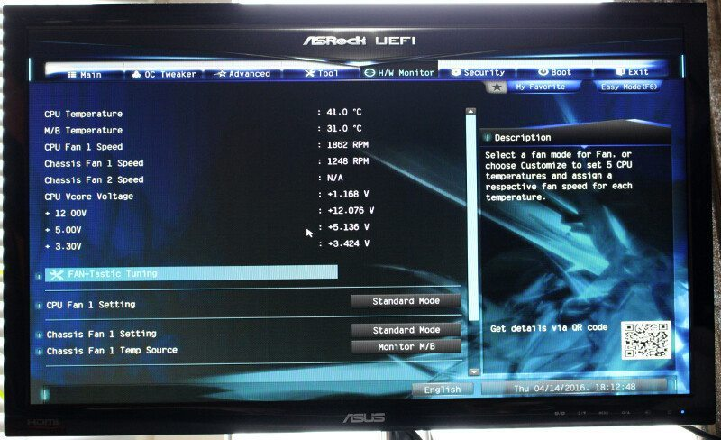 ASROCK_E3V5_WS-Photo-BIOS 20