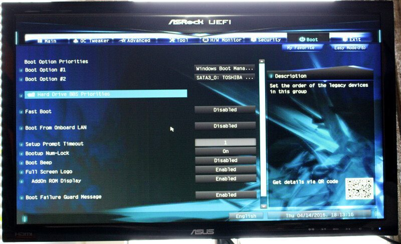 ASROCK_E3V5_WS-Photo-BIOS 22