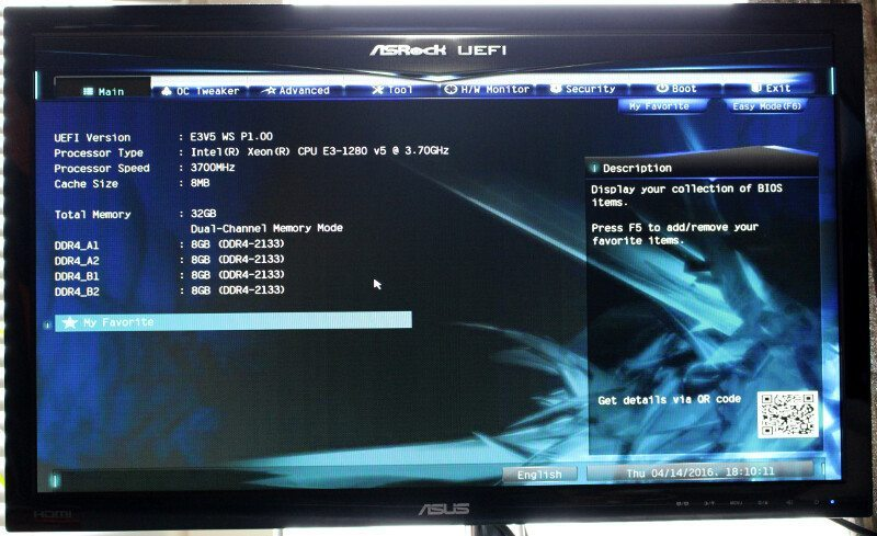 ASROCK_E3V5_WS-Photo-BIOS 3