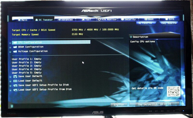 ASROCK_E3V5_WS-Photo-BIOS 4