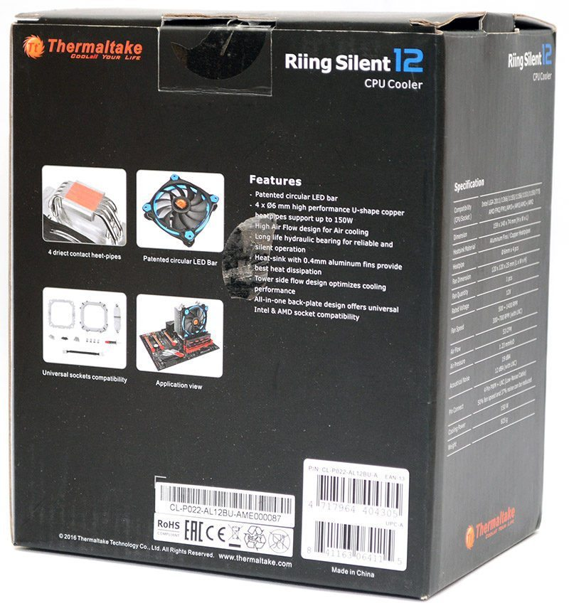 thermaltake riing silent 12 installation guide