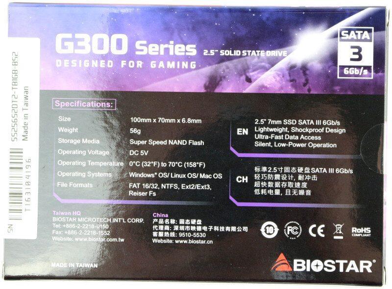 Biostar_G300-Photo-box rear