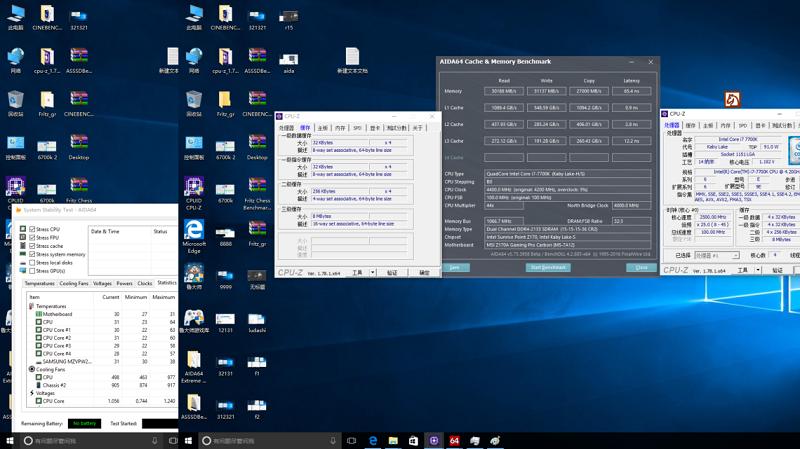 intel-core-i7-7700k-kaby-lake-benchmarks_aida64-cache-memory-test-1140x641