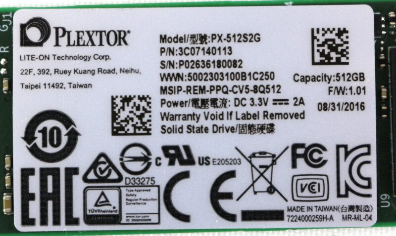 plextor-s2g-photo-label