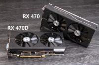 RX 470D
