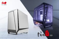 In Win tòu 2.0 Limited Edition Signature Chassis Launched for €2399