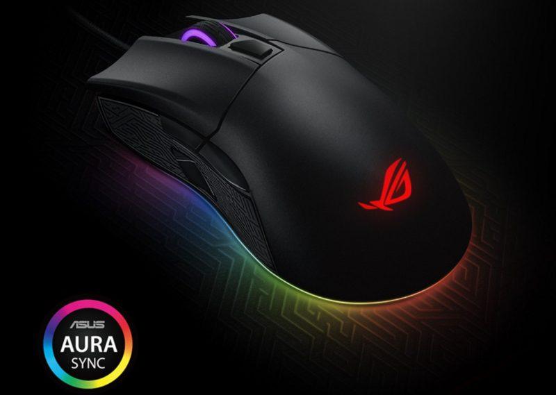 ASUS RoG Gladius II Optical Gaming Mouse Review