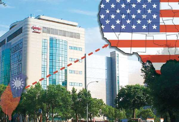 TSMC to Decide Where to Build $16 41B Chip Plant Next Year