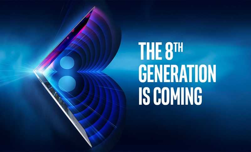 Intel Launches 8th Generation Core Processors