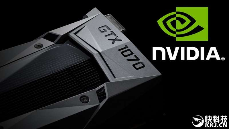 NVIDIA 1070ti - Strong Rumours for a Release in October at a Lower