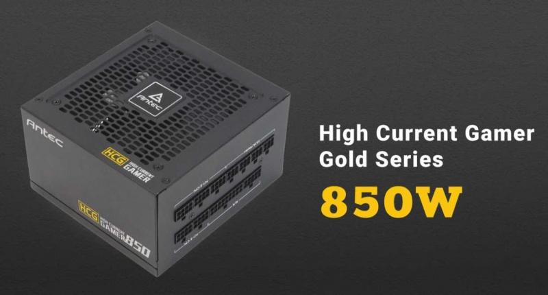 Antec HCG 850W Gold Modular Power Supply Review | eTeknix