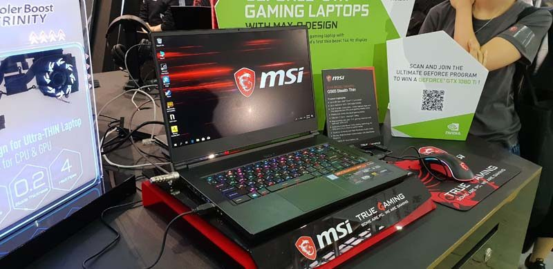 MSI Unlreash a Wave of New Hardware for Remainder of 2018