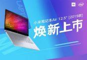 "Xiaomi Launches 2019 Model Mi Notebook Air 12.5"" Laptop"
