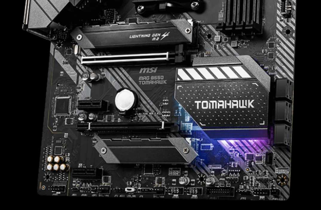 MSI MAG B550 Tomahawk Motherboard Review 34