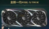Has the ASUS RTX 3080 Ti ROG STRIX Leaked? 40